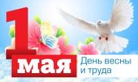 Уважаемые односельчане, земляки, жители Илекского района!