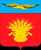 Администрация муниципального образования Студеновский сельсовет Илекского района Оренбургской области